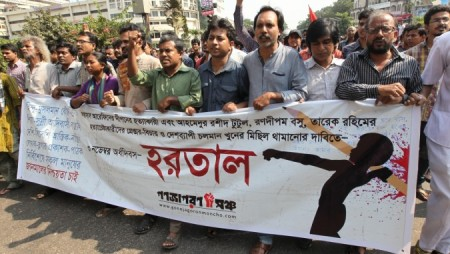 Brief: Inside the neo-Jihad Mill: Islamist Mobilisation in Bangladesh